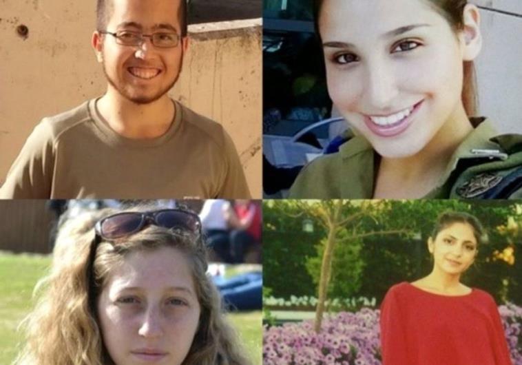 Namen Opfer Anschlag Jerusalem