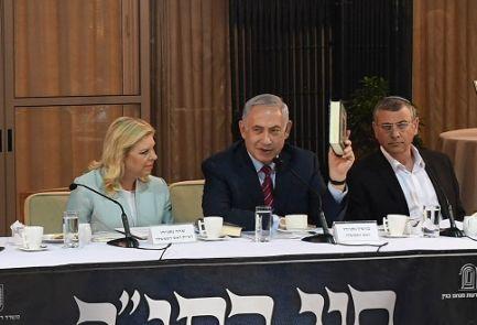 Jüdische frauen treffen